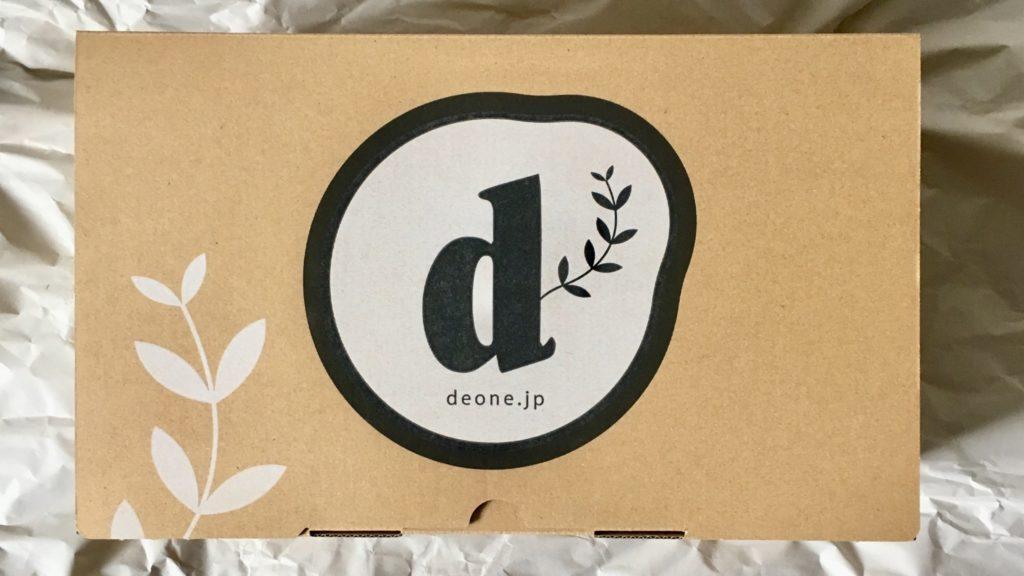 deone-jp漫画収納ボックス画像