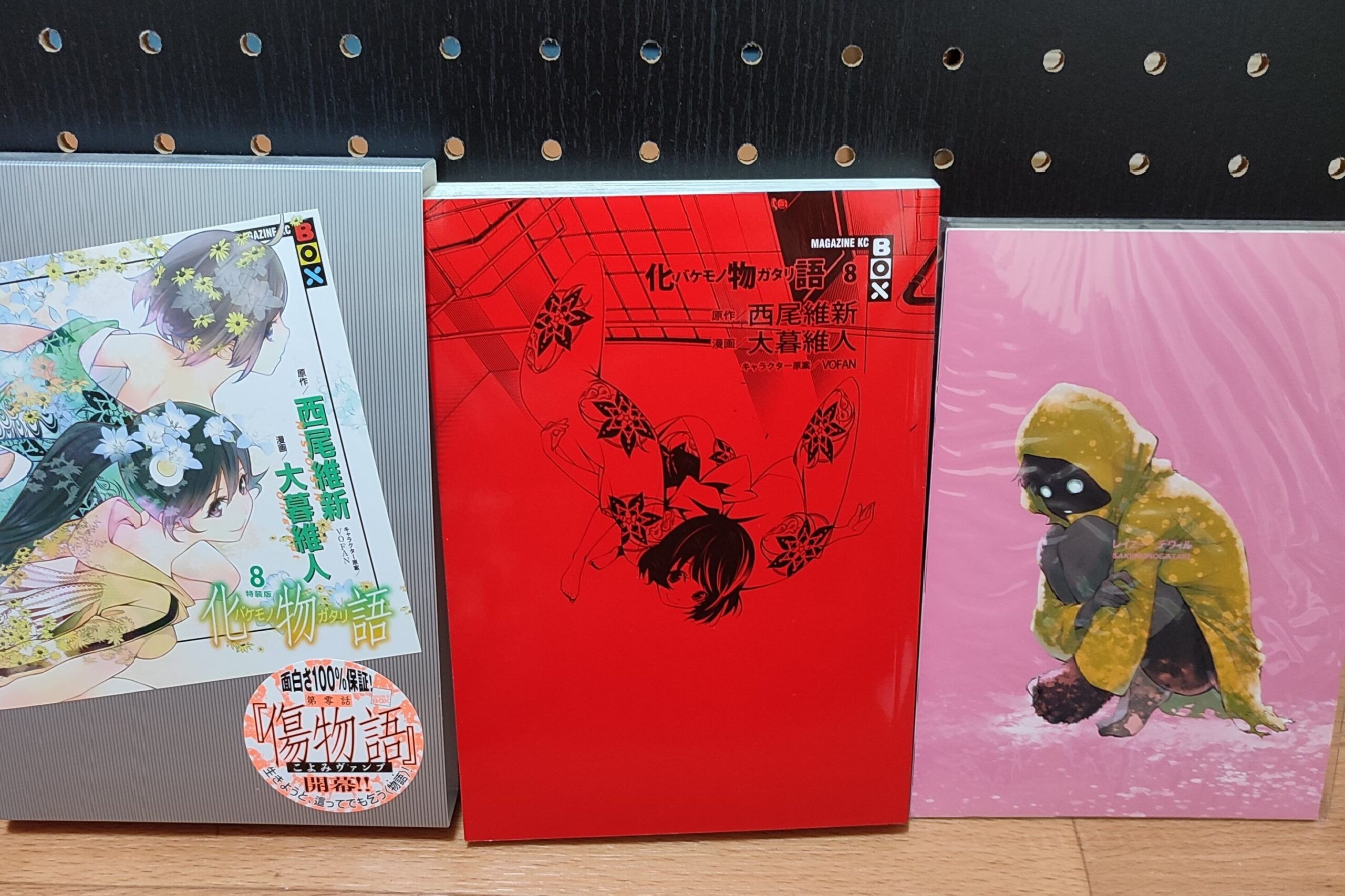 化物語8巻特装版の画像