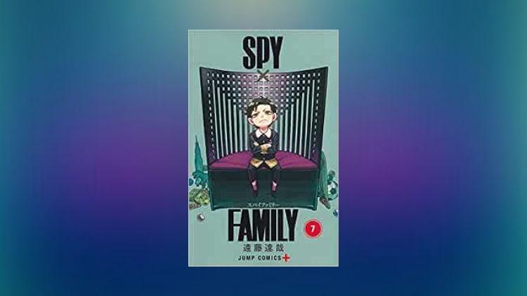 SPY×FAMILY7巻の表紙画像