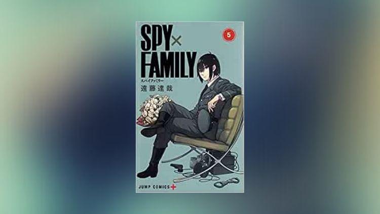 スパイファミリー5巻の表紙画像